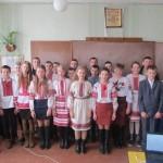 З україною