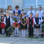 бондар школа