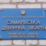 Самарівська