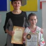 Ельвіра Мосійчук