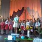 Концерт Поступель