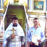 високу церковну нагороду