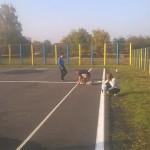 У парку