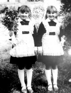 близнята 1